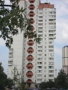 Квартира Маяковського Володимира просп., 5а, Київ, Z-811812 - Фото 2