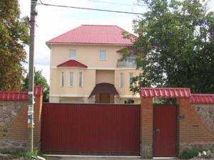 Дом Колоса Сергея (Ленина), Киев, E-16084 - Фото