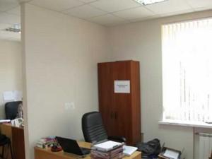 Офіс, Січових Стрільців (Артема), Київ, L-4943 - Фото3