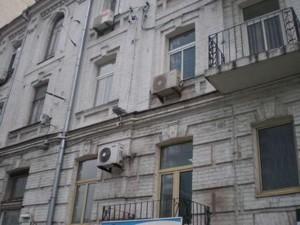 Офис, Бассейная, Киев, Z-572757 - Фото3