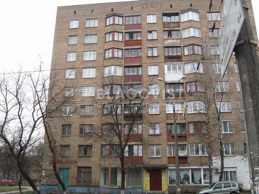 Нежитлове приміщення, H-40494, Дегтярівська, Київ - Фото 1