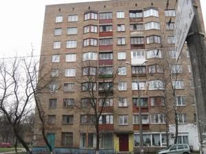 Квартира Дегтяревская, 43/5, Киев, H-41141 - Фото