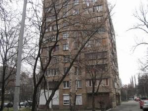 Нежитлове приміщення, H-40494, Дегтярівська, Київ - Фото 2
