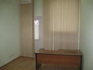 Office, Nahirna, Kyiv, F-16185 - Photo3