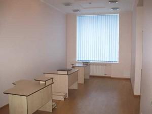 Офис, Нагорная, Киев, F-16185 - Фото 4