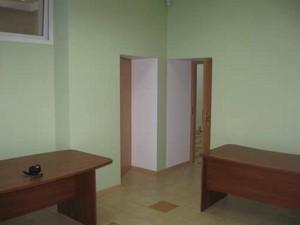 Офис, Нагорная, Киев, F-16185 - Фото 6