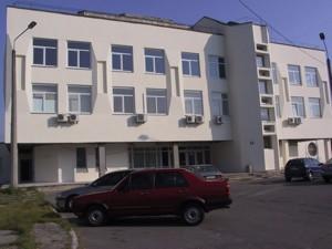 Нежилое помещение, Кибальчича Николая, Киев, D-14561 - Фото2