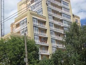Офис, Дмитриевская, Киев, Z-1690967 - Фото1