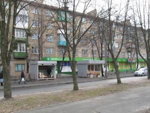 Квартира Саратовська, 6/42, Київ, Z-1517529 - Фото