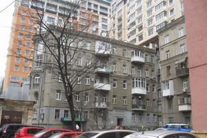 Квартира Бессарабська пл., 5а, Київ, R-12045 - Фото