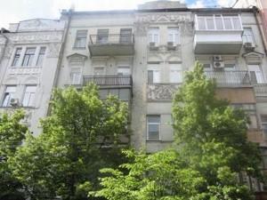 Квартира D-33637, Костельная, 5, Киев - Фото 2