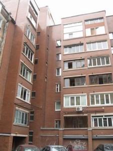 Квартира Малевича Казимира (Боженко), 53/30, Киев, J-1812 - Фото 3