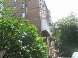 Квартира Филатова Академика, 3/1, Киев, Z-327765 - Фото