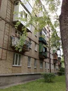 Квартира Іскрівська, 16, Київ, P-29290 - Фото