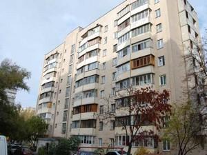 Квартира Захаровская, 3, Киев, Z-795226 - Фото