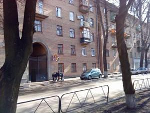 Квартира Пугачева, 6/29, Киев, Z-591453 - Фото2