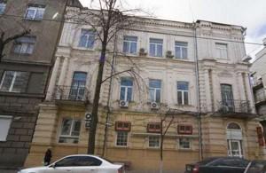 Нежилое помещение, Рейтарская, Киев, H-24882 - Фото