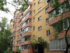 Квартира Борщаговская, 139/141, Киев, E-39502 - Фото 1