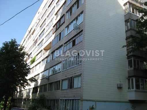 Квартира C-106684, Чешская, 4, Киев - Фото 2