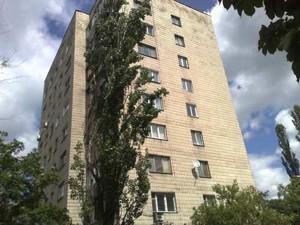 Квартира Тычины Павла просп., 3а, Киев, F-33011 - Фото1