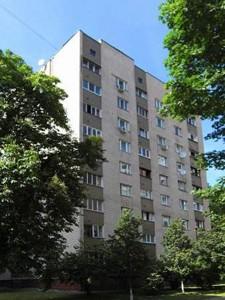 Квартира Глебова, 14, Киев, Z-710184 - Фото1