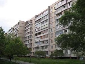 Квартира Набережная, 4а, Вышгород, H-49730 - Фото 1