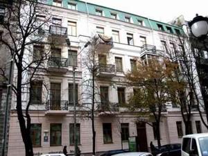 Квартира Ярославов Вал, 17, Киев, Z-1765682 - Фото