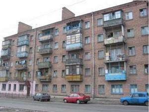Магазин, Автозаводська, Київ, Z-109906 - Фото