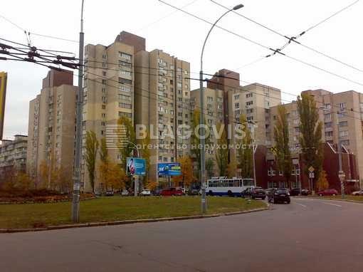Офіс, F-31702, Архипенка Олександра (Мате Залки), Київ - Фото 1