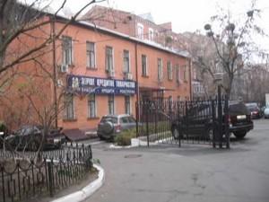 Офис, Саксаганского, Киев, N-6836 - Фото3