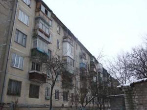 Квартира Голосіївський проспект (40-річчя Жовтня просп.), 94 корпус 2, Київ, F-42573 - Фото