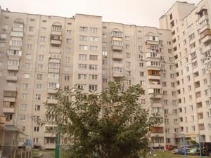 Квартира Олевська, 3, Київ, Z-390358 - Фото1