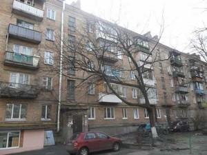 Квартира Дорогожицька, 15б, Київ, Z-154520 - Фото1