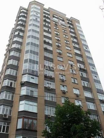 Квартира A-105704, Барбюса Анри, 16, Киев - Фото 1