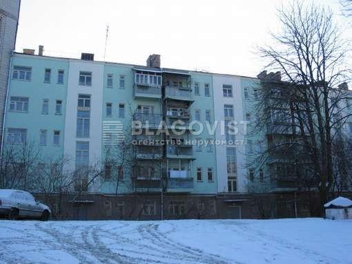 Квартира C-76823, Тютюнника Василия (Барбюса Анри), 5, Киев - Фото 1