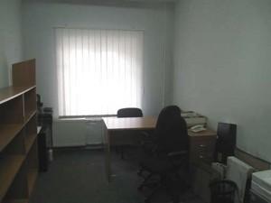 Офис, Трехсвятительская, Киев, M-14165 - Фото2