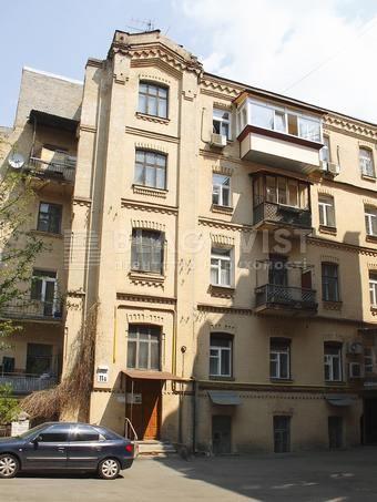 Квартира, P-25569, 11б