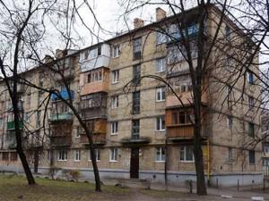 Квартира Білецького Академіка, 9б, Київ, Z-6063 - Фото