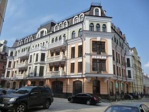 Квартира Воздвиженська, 10б, Київ, A-104523 - Фото 1