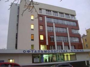 Офіс, Ділова (Димитрова), Київ, F-39265 - Фото
