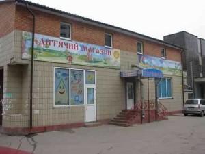 Торговые площади, Заболотного Академика, Киев, M-8352 - Фото1