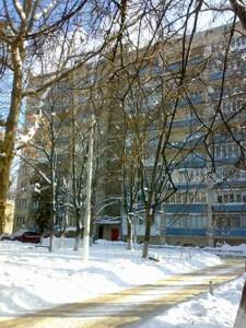 Квартира Потехина Полковника, 5, Киев, Z-1017766 - Фото3
