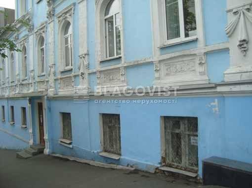 Офис, M-14165, Трехсвятительская, Киев - Фото 10