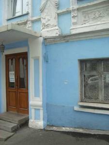 Офис, Трехсвятительская, Киев, M-14165 - Фото3