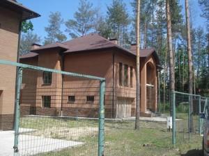Будинок Мощун (Києво-Святошинський), Z-988845 - Фото 5