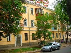 Квартира Ковальский пер., 11а, Киев, C-106065 - Фото