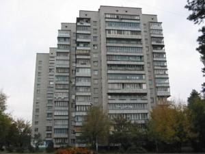Квартира Бориспільська, 28в, Київ, Z-782700 - Фото