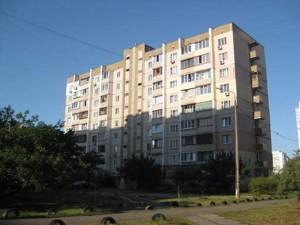 Квартира Драгоманова, 7, Киев, Z-789599 - Фото
