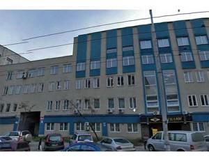 Офис, Жилянская, Киев, Z-1637604 - Фото