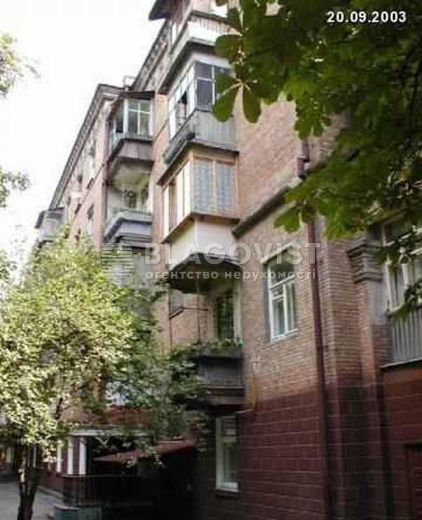 Офис, Z-1168215, Чумака Василия, Киев - Фото 2